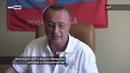Минспорта ДНР и Крыма оформили договор о сотрудничестве