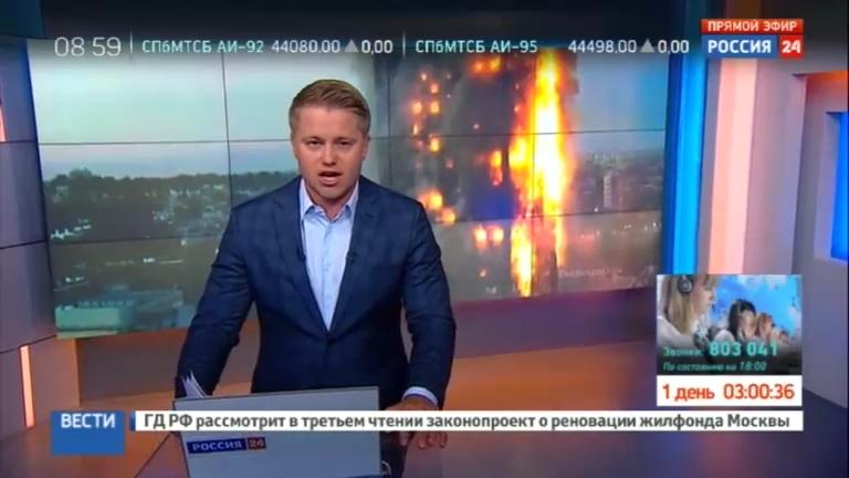 Новости на Россия 24 • Пожар башни на западе Лондона: родители ищут пропавшую 13-летнюю дочь