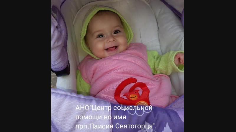 Наши дети. АНОЦентр социальной помощи во имя прп.Паисия Святогорца