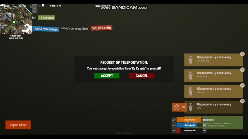 игра в 3 модер нарушает правила сервера