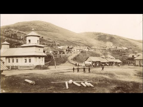 Виды острова Сахалин Views of Sakhalin Island