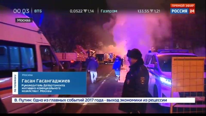 Новости на Россия 24 • Авария на ТЭЦ в Москве: шесть человек пострадали, 2 тысячи домов остались без тепла