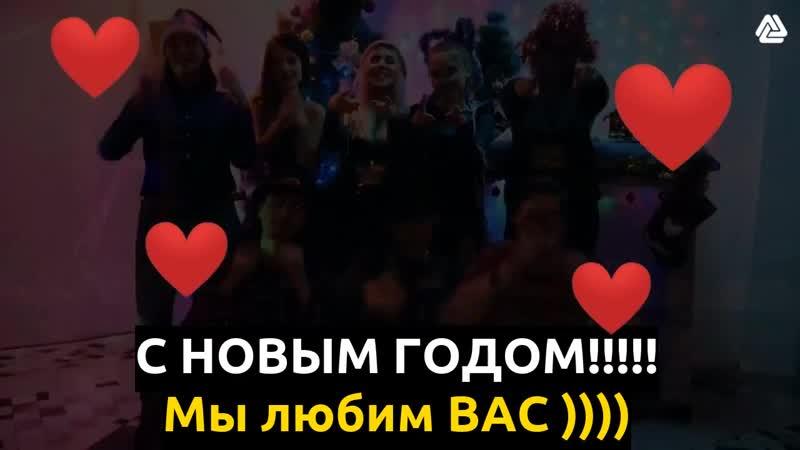 С наступающим 2019 годом 🌲 Квесты Нижневартовска 🌲 Парадигма