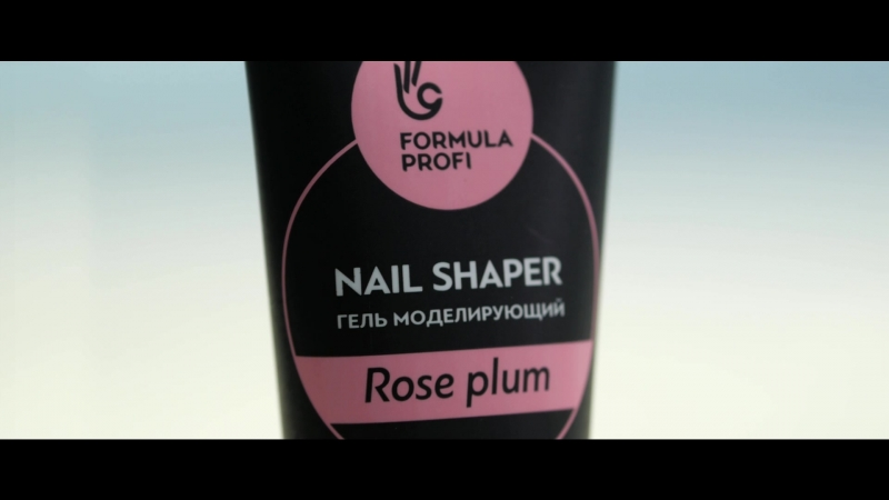 Nail Shaper