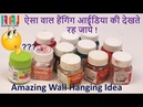 Handmade wall hanging idea how to reuse fabrica colour bottle Plastic bottle Wall hanging