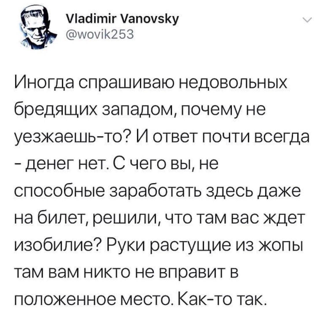 https://pp.userapi.com/c846320/v846320284/18fe64/EXqM_8D0yKk.jpg