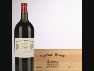 Топ-5 самых дорогих вин мира