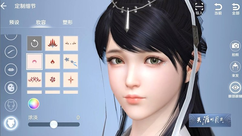 Moonlight Blade Mobile Version 天涯明月刀.ol - Character Creation vs Ingame Gameplay Trailer Preview 2018