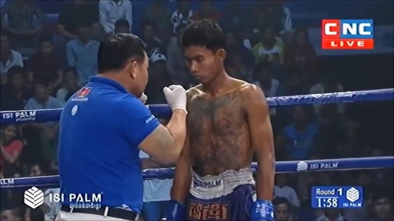 Нокауты в кхмерском боксе, ноябрь 2018