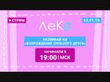 Live: Handmade   Творчество   leko