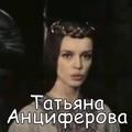 Музыка 80-90-2000-х on Instagram Татьяна Анциферова - Ищу тебя 1978 год.