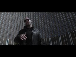 SLIMUS (Slim) - Зенит (feat.HASH TAG)