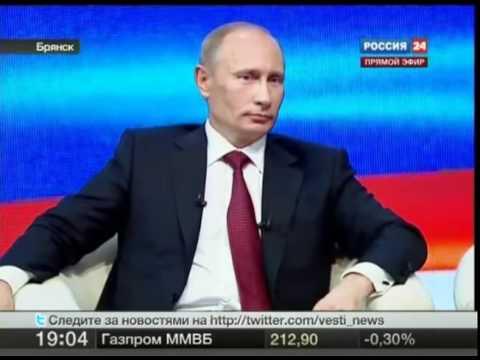ПИЗДЮН, ПИДР и ГЕИ хороший вопрос Путину