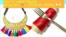 How to Make Beautiful Silk Thread Tassels Necklace at Home DIY Jewelry ideas artcraft studio
