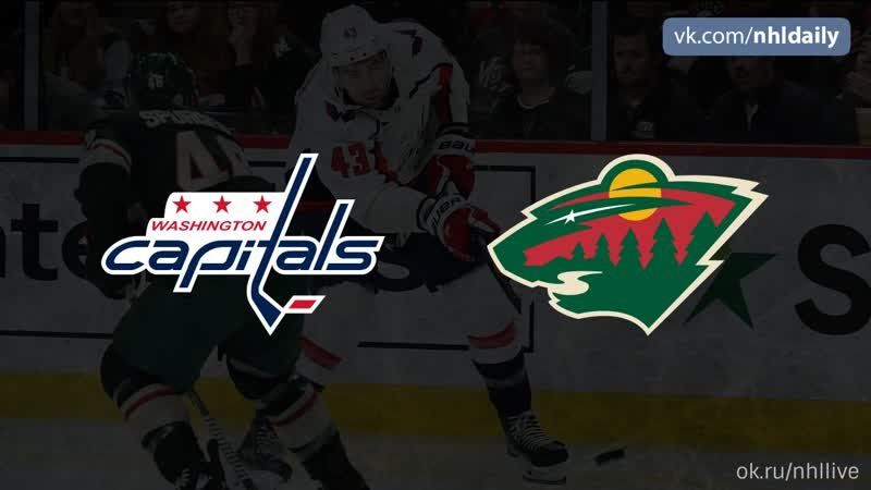 Washington Capitals – Minnesota Wild, 14.11.2018
