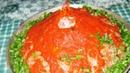 Огнедышащий вулкан рецепт.