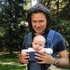 Dmitry Malikov Официальная группа (№ 2)