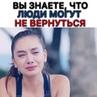 """♥️ ∞ sᴏɴsᴜᴢᴀ ᴋᴀᴅᴀʀ ∞ ♥️ on Instagram Мой дааавний клип 🙉💔 Сериал 🎬 Чёрная Любовь Kara Sevda 🎬"""""""