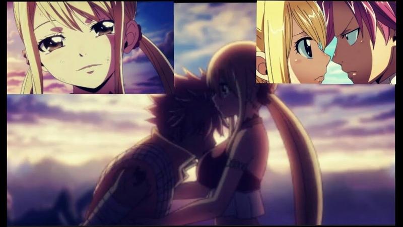 Нацу и Люси плач дракона ~ красивый клип на кого я похож😍