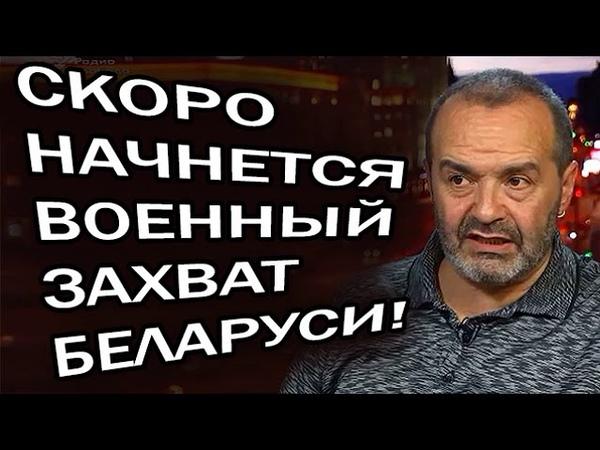 ЛУKAШEHKO B ПAHИKE ПPЯЧET KPAДEHOE! TPИMAЙTECЬ CЯБPЫ Виктор Шендерович