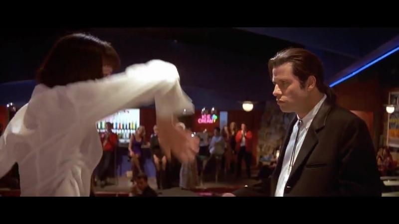 [v-s.mobi]Легендарный танец Умы Турман и Джона Траволты. Криминальное чтиво (1994) Квентин Тарантино.mp4