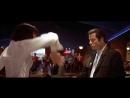 [v- танец Умы Турман и Джона Траволты. Криминальное чтиво (1994) Квентин Тарантино.mp4