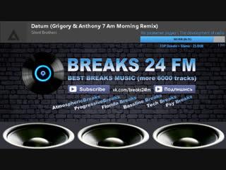 BREAKS 24 FM (24\7 Music Live Stream 🎧)