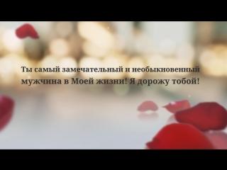 Виктория_Цыглер-Иванова_1080p.mp4