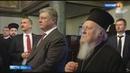 РАСКОЛ православия Что ждет Украину если Константинополь даст ей автокефалию