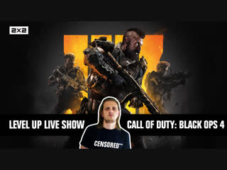 LEVEL UP LIVE SHOW — Call of Duty: Black Ops 4