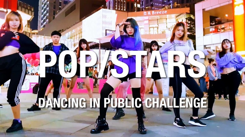 [Dancing in Public Challenge] K/DA - 'POP/STARS' by Sara ShangMISKA (SELF-WORTH)