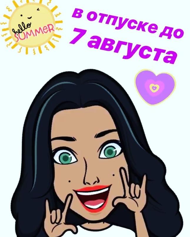 Анастасия Тридцакова | Мурманск