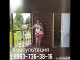 Видео отзыв от Заказчика.