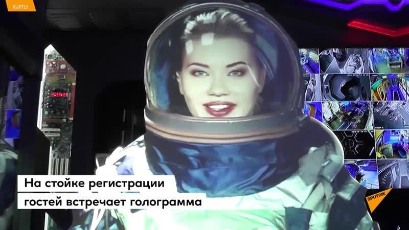 Космическая гостиница
