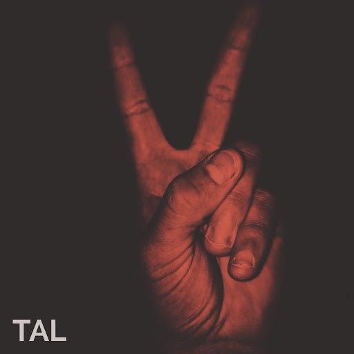 Tal альбом V