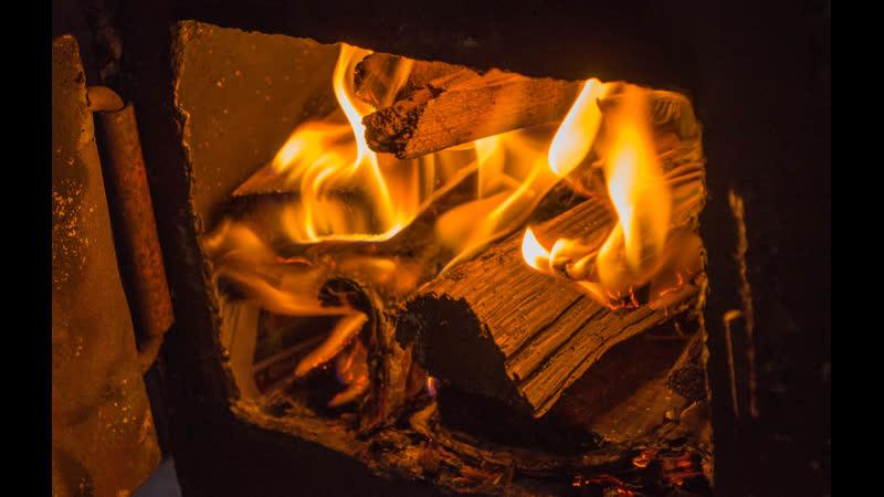 ...Вьется в тесной печурке огонь...