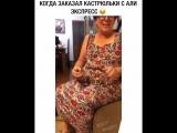 gorod.mam_Bnq6CZ4H7MR.mp4
