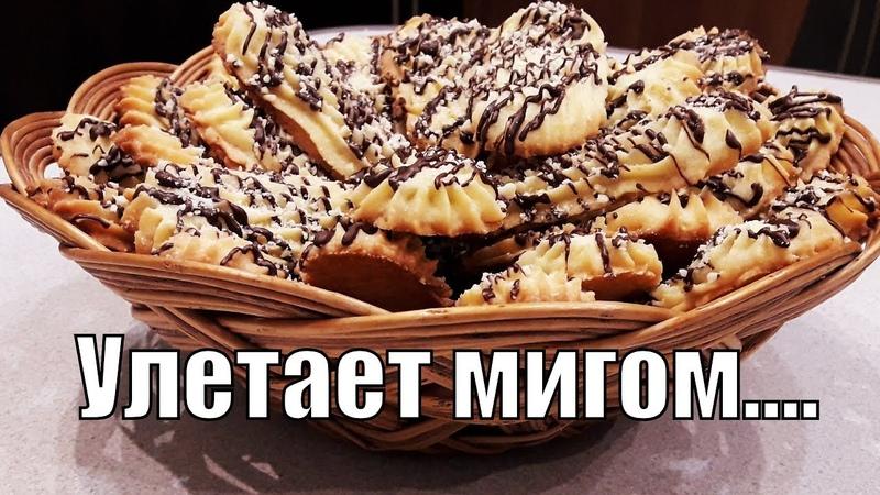 Это хрустящее лакомство мгновенно сметают со стола Crunchy treat