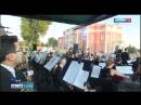 ГТРК Тула новостной сюжет о гала концерте Кремлевская опера 17 08 18