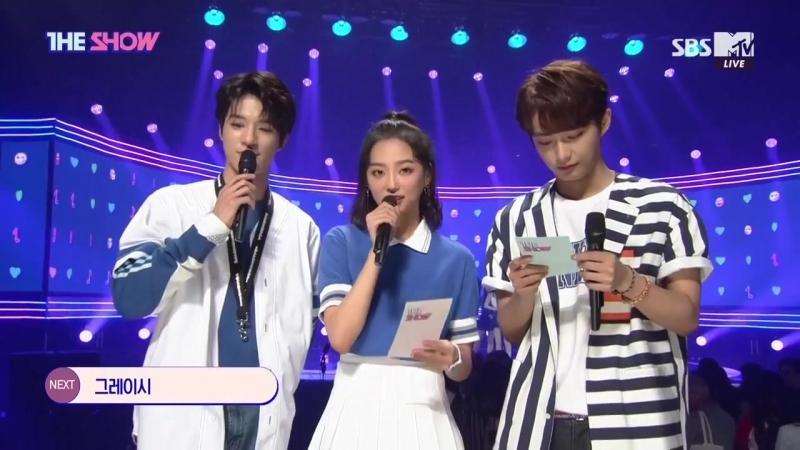 29.05.18 Отрывок из The Show с МС Ёнгуком