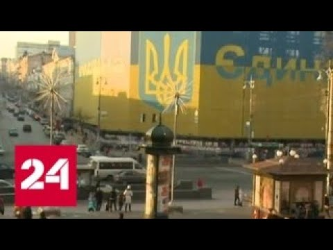 Надоело мерзнуть в Кривом Роге жители захватили котельные - Россия 24