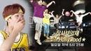 18.09.16 Lee Seung Gi Jibsabu Ep 36 Preview