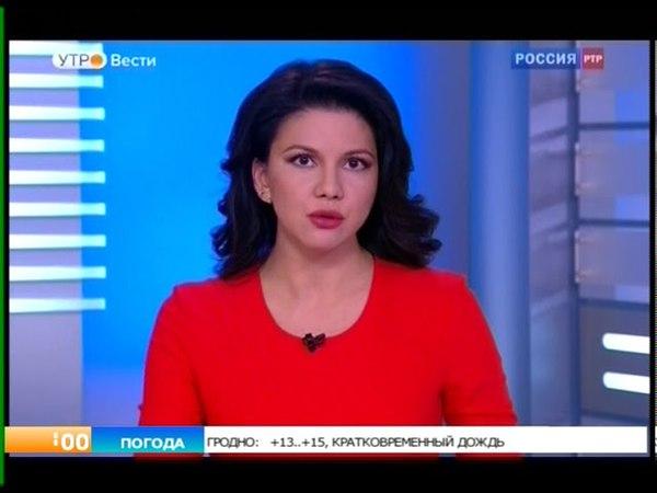 РТР-Беларусь (17.05.2016 07:00) Начало эфира