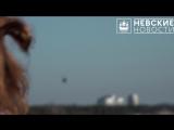 «Он прям на нас х***»: В Петербурге вертолет снес фотосессию «Love Story»
