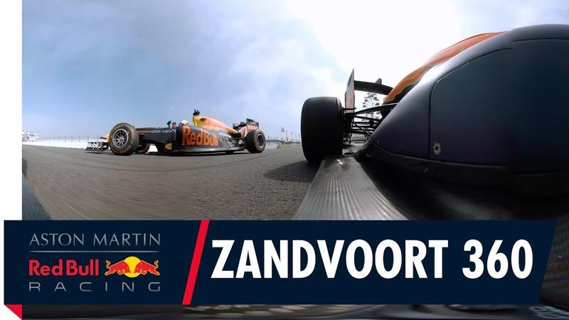 Zandvoort 360 | Max Verstappen Daniel Ricciardo and David Coulthard unleashed