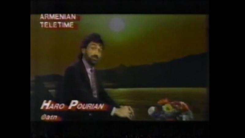 Haro Pouryan - Menag Es Mnatsel (2nd Version) [1980 Video]