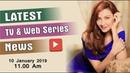 Latest TV Serial News | Web Series News on YouTube | Naagin 3 | Bhabiji Ghar Par Hain | Kaleerein