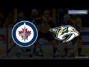 Winnipeg Jets – Nashville Predators, 11.05.2018