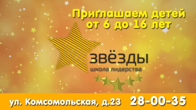 Zvezdi_HD_18_02_19