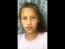 Эмилия Третьякова Live